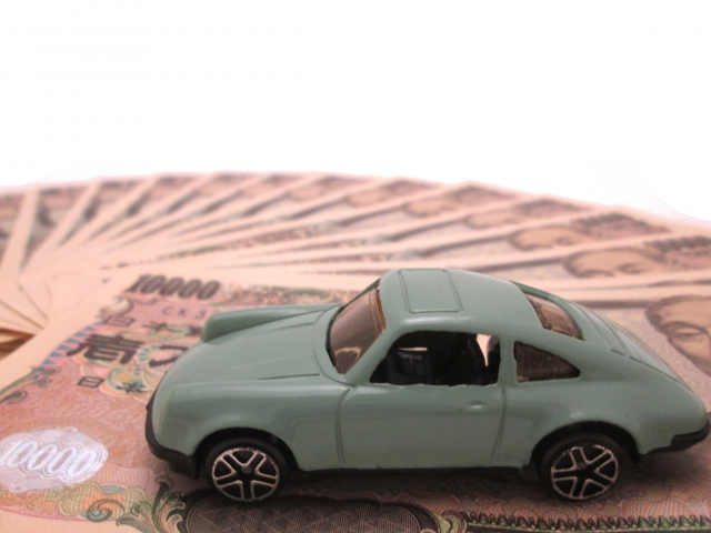 車とお金の写真